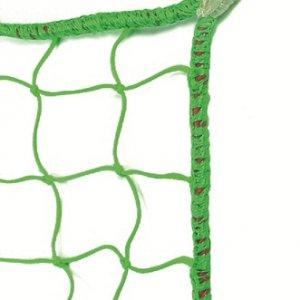 Magazijn netten
