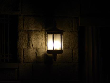 soorten tuinverlichting